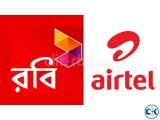 Robi Axiata 1st series number_0181966 13