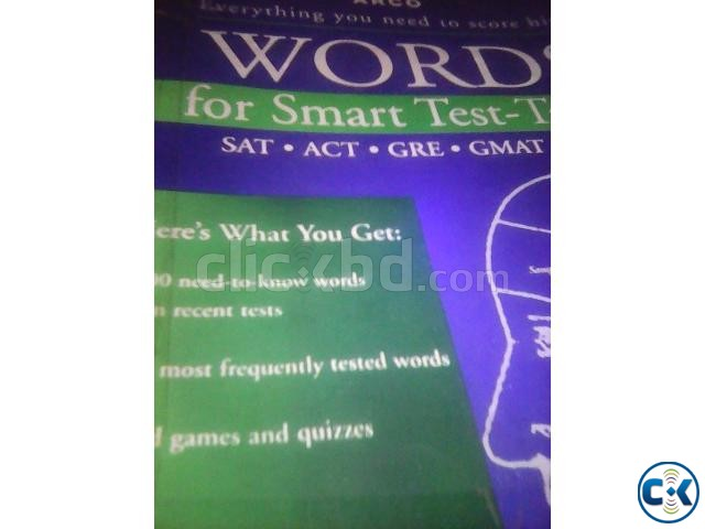 English Grammars | ClickBD large image 0