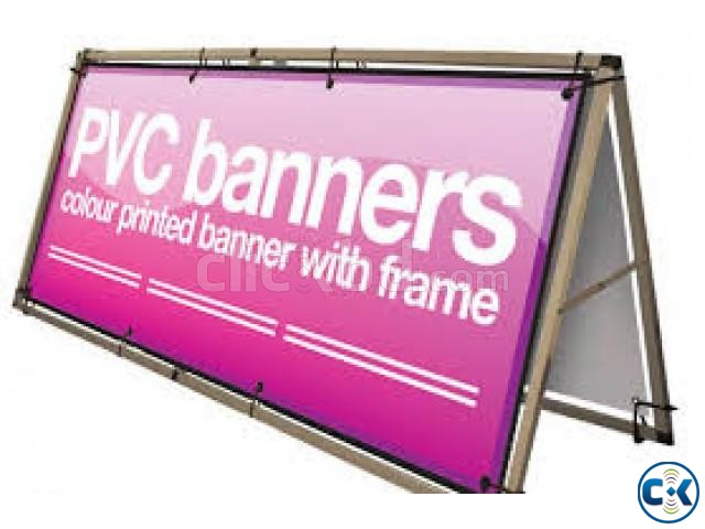 PVC BANNER PRINT | ClickBD large image 0