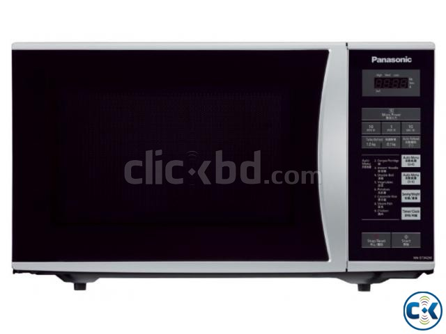 Microwave Oven Lowest Price Offered in Bangladesh01611646464 | ClickBD large image 0