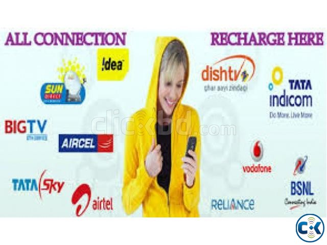 Recharge - dishTV tataSky - all DTH | ClickBD large image 0