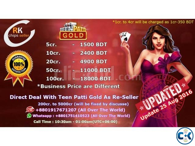 Teen Patti Gold Chips Money sell | ClickBD large image 1