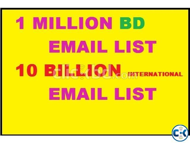 Email sell all data base full email id any site int | ClickBD