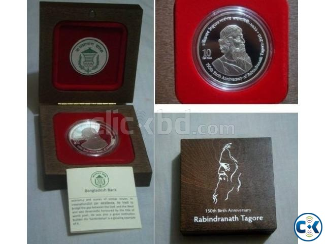 essay on 150th birth anniversary of rabindranath tagore The year 2010 also marked the 125th birth anniversary of rabindranath tagore to commemorate this a proof set and unc set was released this was the first time a coin.