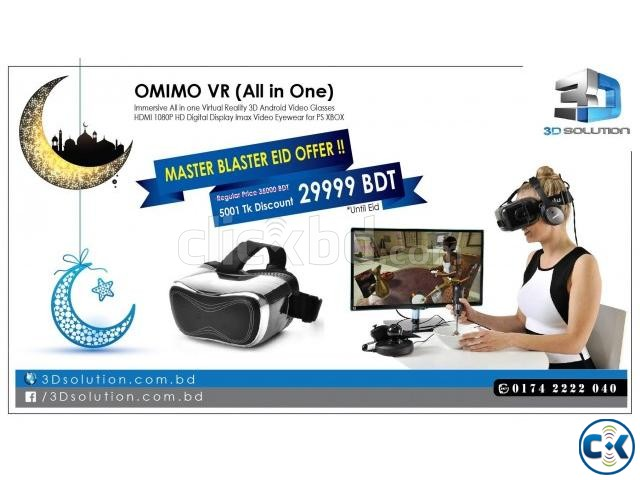OMIMO All in one Virtual Reality 3D Headset | ClickBD large image 0