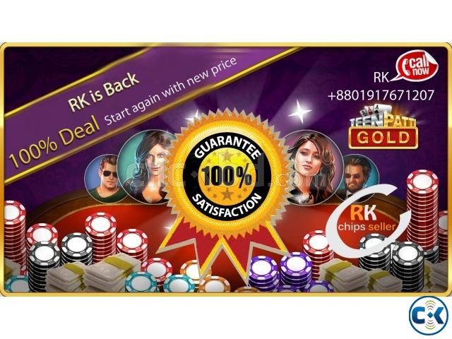 Teen Patti Gold Chips Money sell | ClickBD large image 0