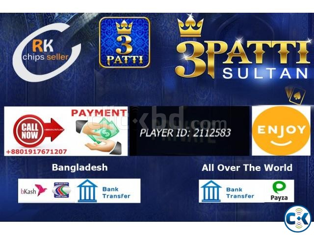 Teen Patti Sultan Chips Money sell | ClickBD large image 1