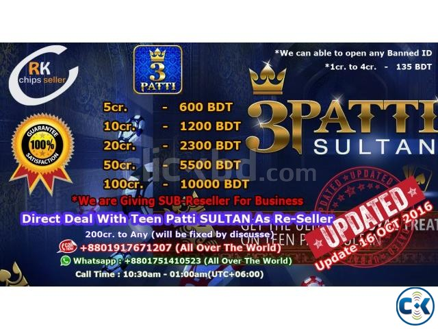 Teen Patti Sultan Chips Money sell | ClickBD large image 2