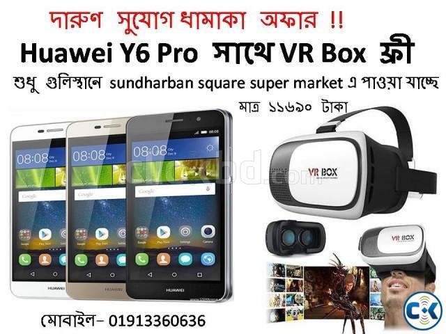 Huawei Y6 Pro Original With VR Box Free | ClickBD large image 0