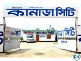 Plot available at Purbachal Rupganj