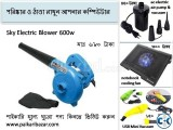 Electric blower 600w