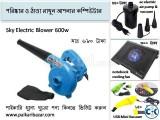 Electric blower 600w