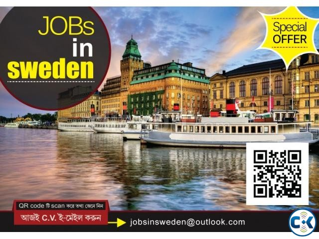 Jobs in Stockholm and Sweden for professionals and expats seeking employment opportunities with English as the main working language.