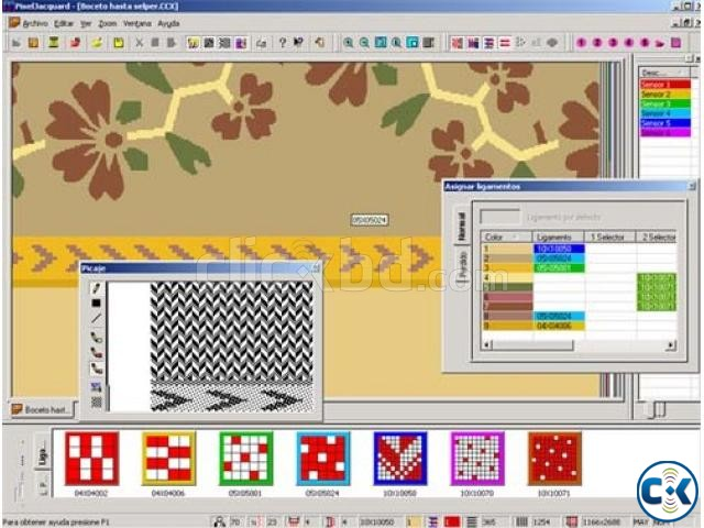 Nedgraphics Jacquard CAD CAM Software | ClickBD large image 0