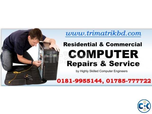 Desktop PC Home Service Dhaka | ClickBD large image 0