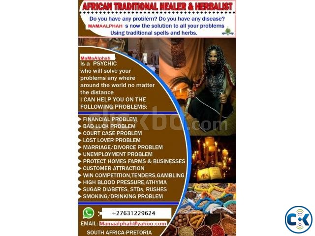 27630716312 Sangoma Black Magic Spell caster | ClickBD large image 0