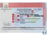 মালয়েশিয়া ভিসা Multiple Entry 6 Months