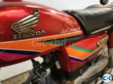 Honda Cd 80 Japan Pakistan Cash Deposite