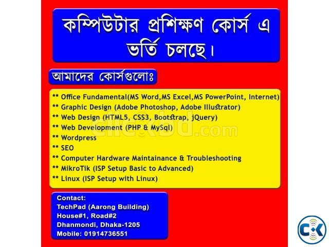 Professional Web Design Training   ClickBD large image 0