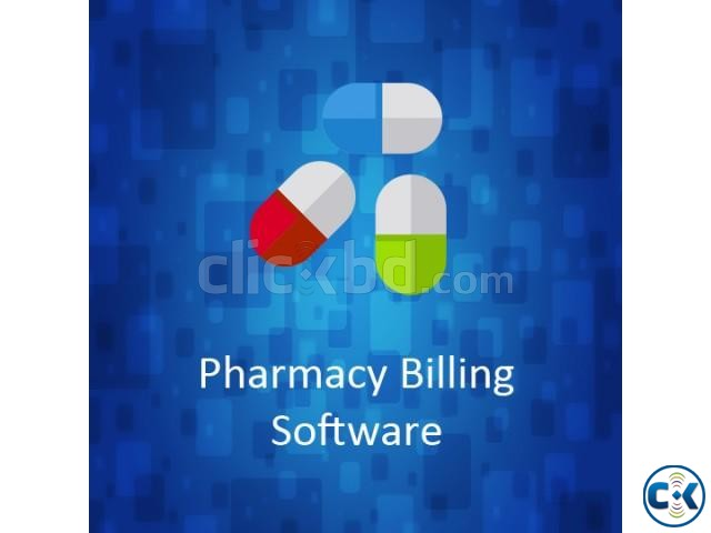 GPAC Pharmacy Software | ClickBD large image 0