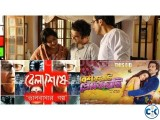 Indian Bangla Classic Art Film Mega Collection