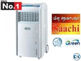 Portable AC DUBAI New TOUCH Limited EDITION