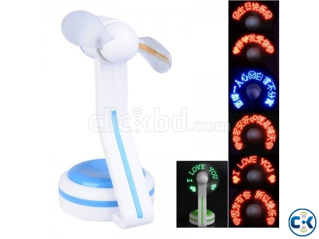 Custom Programmable usb Advertising led Text Fan | ClickBD large image 1