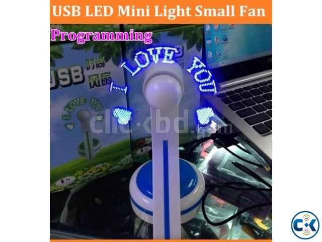 Custom Programmable usb Advertising led Text Fan | ClickBD large image 2
