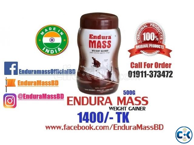 Endura Mass Weight Gainer 500G | ClickBD large image 0