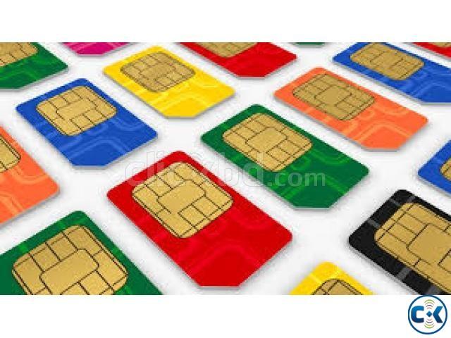 VIP Serial SIM | ClickBD large image 0