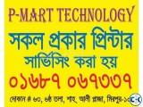 printer service in bangladesh-01687067337