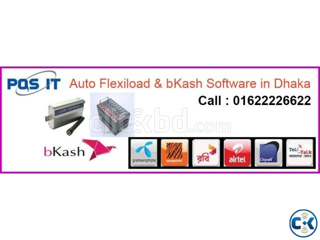 Auto Flexiload software bkash server 01622226622 | ClickBD large image 0