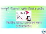 Auto FlexiLoad Bbkash Software