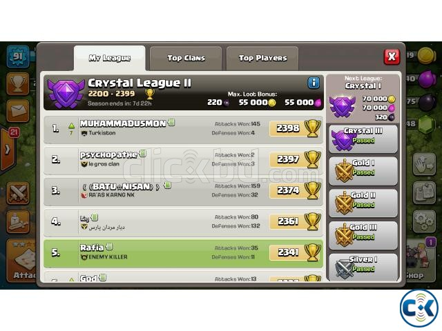 Clash of Clans COC New TownHall 9 | ClickBD large image 3