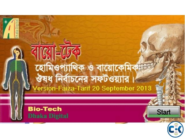 Homeopathic Bangla Software Bio-Tech Homeopathy | ClickBD large image 0