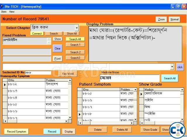 Homeopathic Bangla Software Bio-Tech Homeopathy | ClickBD large image 2
