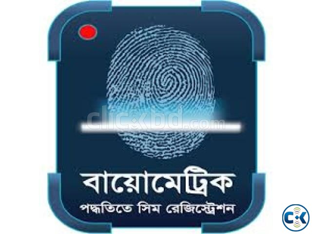 biometric new sim with bkash | ClickBD large image 0