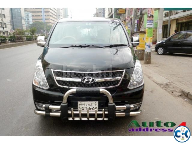Hyundai H-1 A one Condition Mod 10 Reg 10 Ser 13 | ClickBD large image 1