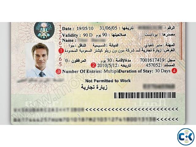 Saudi Arabia Family Visa Zyara Visa  | ClickBD large image 0