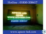 LED Billboard in Bangladesh