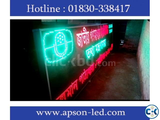 LED Billboard in Bangladesh | ClickBD large image 1