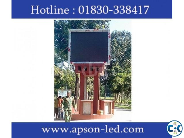 LED Billboard in Bangladesh | ClickBD large image 2