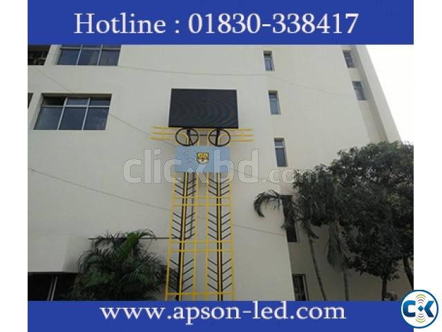 LED Billboard in Bangladesh | ClickBD large image 4