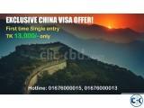 Exclusive China Visa Rate