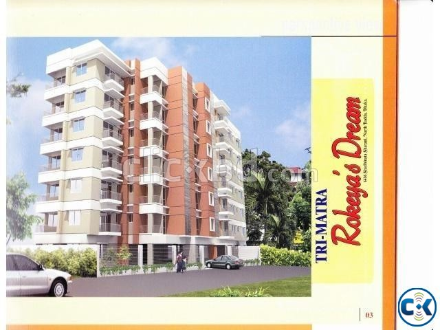 Beautiful Flat B-1110sqft Badda | ClickBD large image 0