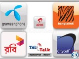 Mobile phone recharge service 15 discount