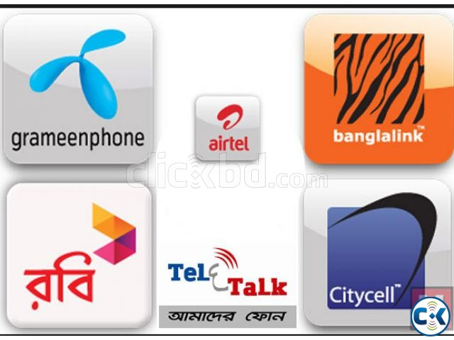 Mobile phone recharge service 15 discount | ClickBD large image 0