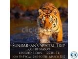 DHAKA - SUNDARBAN TOUR