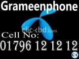V VIP SIM Card ad 0171111 XY 11 01788866666