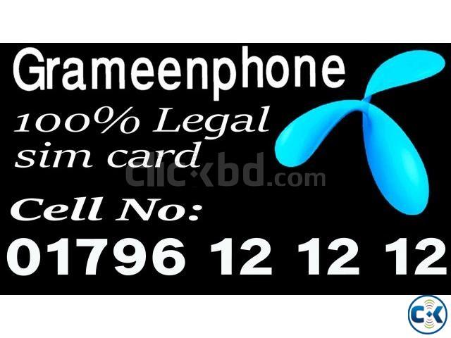 V VIP SIM Card ad 0171111 XY 11 01788866666 | ClickBD large image 0